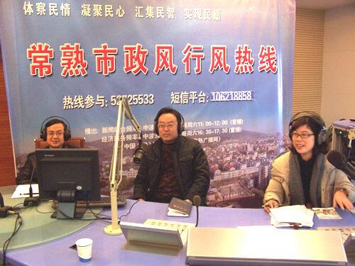 卫生局(食药监局)(2011-01-18)