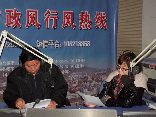 市联通公司(2011-12-20)