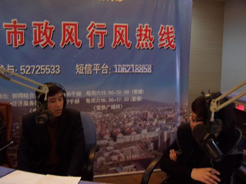 市水利局(2011-12-06)