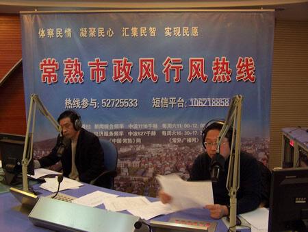 市行政服务中心(2011-03-01)