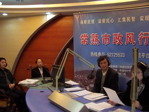 市文广新局(2011-03-08)