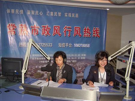 市纪委(2011-04-15)