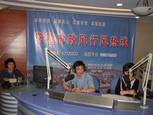市总工会(2011-05-17)