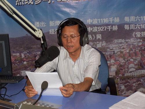 市安监局(2011-06-22)