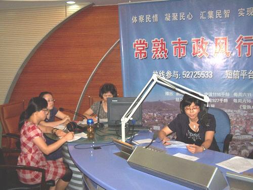 市妇联(2011-07-26)
