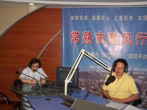 市交通运输局(2011-08-17)