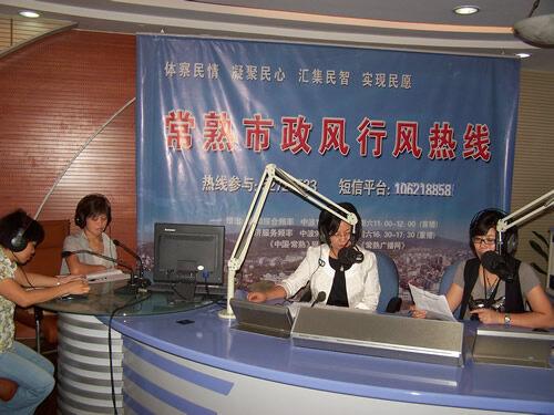 市人口计生委(2011-09-29)