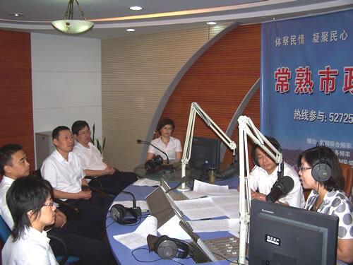市质监局(2011-09-08)