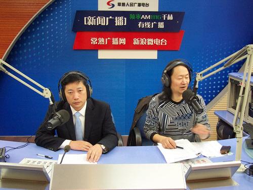 常熟电信(2012-11-17)