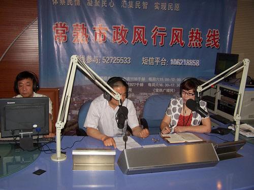 常熟市残联(2012-05-16)