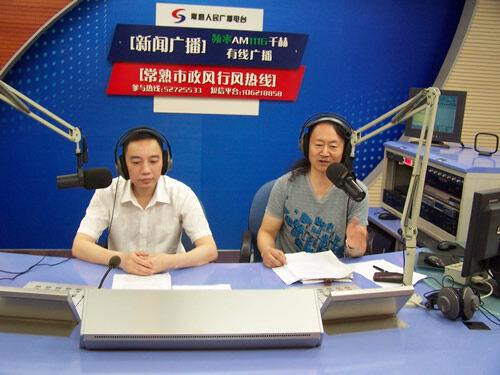 中国人寿常熟支公司(2012-07-02)