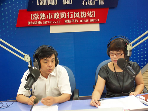 市人民银行(银监办)(2012-08-25)