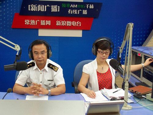 海关(2012-08-25)
