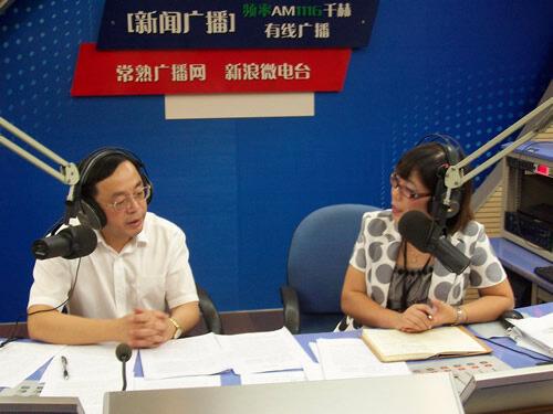 市质监局(2012-09-25)