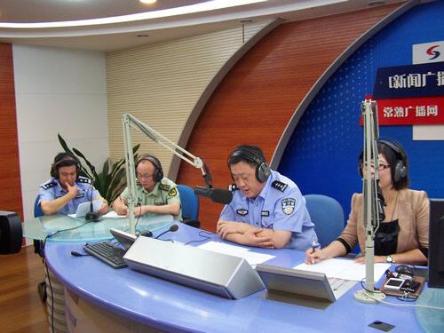 市公安局(2012-09-29)