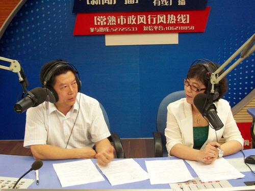 市粮食局(2013-05-27)