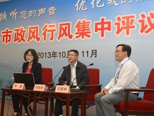 市经信委(2013-10-25)