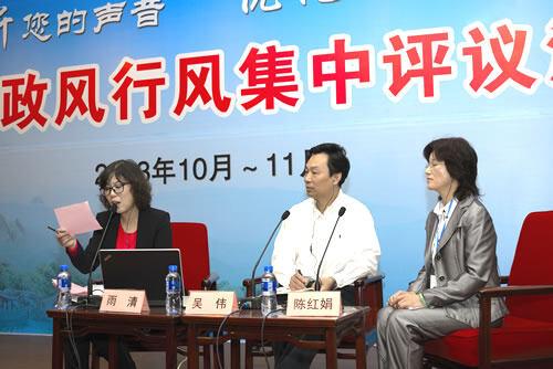 市文广新局(2013-11-07)