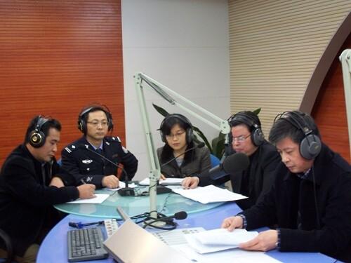 市政法委(2013-12-16)