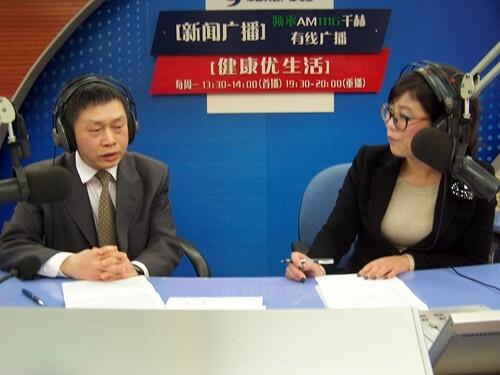 市一院吴剑平主任为您讲解:肿瘤的放化疗与不良反应(2013-12-23)
