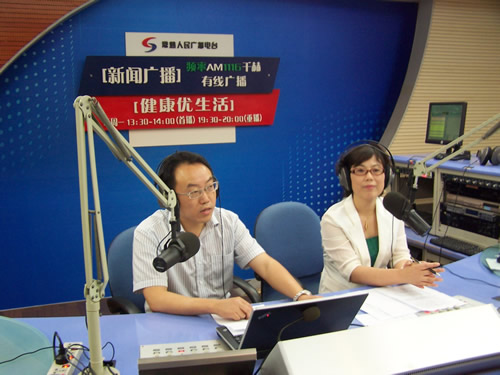 常熟新闻广播《健康优生活》首期开播(2013-06-07)