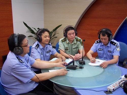 市公安局(2013-07-22)
