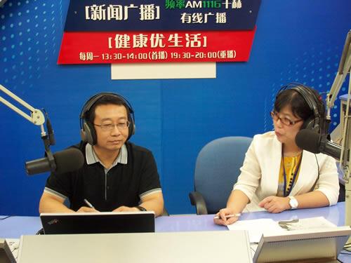市五院张清峰和你说说淋巴瘤的预防和早期发现(2013-09-16)