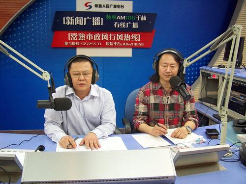 常熟市国土局(2013-09-28)