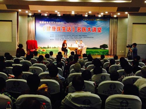 《健康优生活》名医大讲堂在市图书馆举行(2014-10-23)