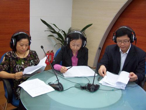 市文广新局(2014-11-08)
