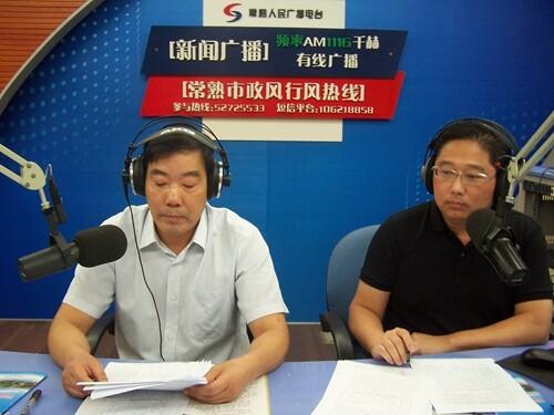 民政局(2014-08-09)