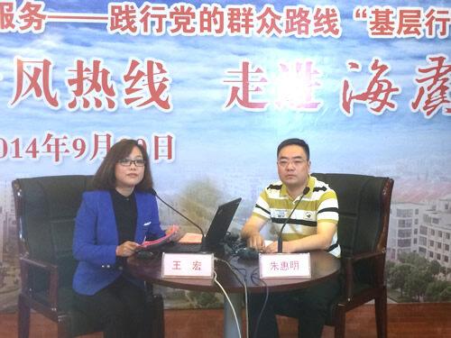 海虞镇(2014-09-20)