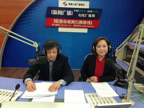 常熟市政法委(2015-03-21)