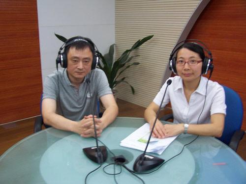 住房公积金管理中心(2015-08-08)