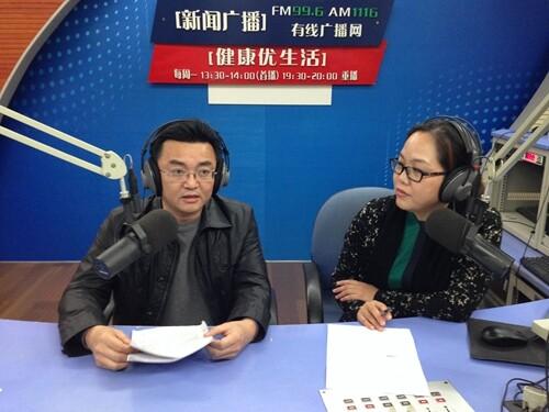 市中医院主任中医师邵晨东浅谈膏方(2015-11-16)