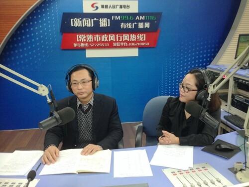 机关党工委(2015-12-19)