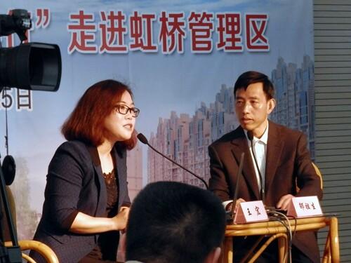 虹桥管理区(2015-04-25)