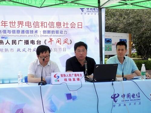 市电信局(2015-05-17)