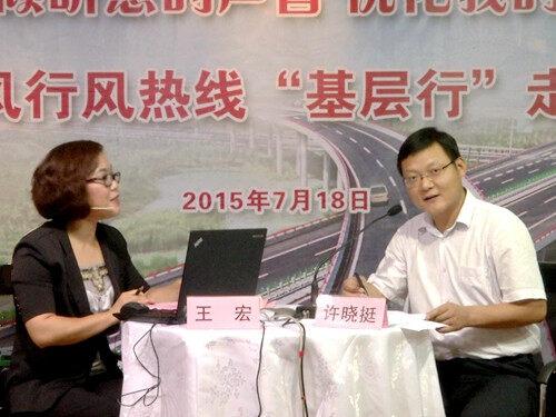 董浜镇(2015-07-18)