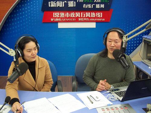 市广播电视总台(2016-01-30)