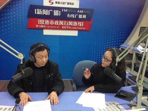 常熟公积金中心(2016-02-06)