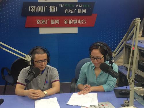 市二院皮肤性病室主任赵一栋讲解夏季常见皮肤问题(2016-07-05)