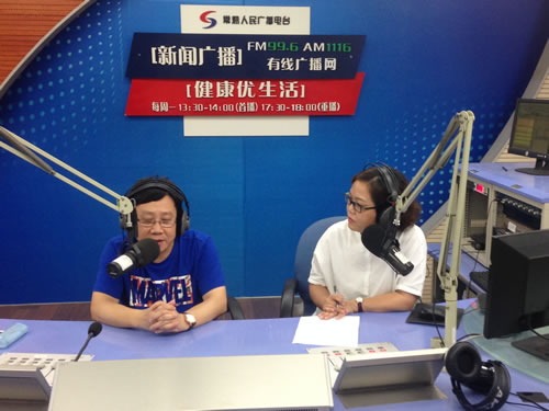 市一院大内科主任裴泂讲解甲亢预防及治疗等(2016-08-17)