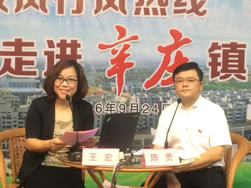 辛庄镇(2016-09-24)