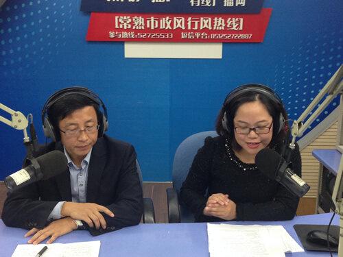 卫生和计划生育委员会(2016-11-16)
