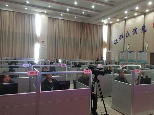 便民服务中心(2016-11-30)