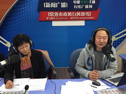 市农委(2017-02-18)