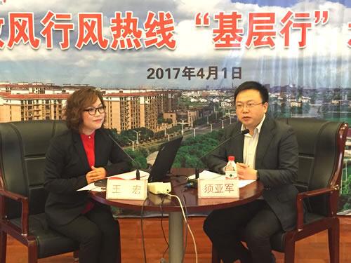 海虞镇(2017-04-01)