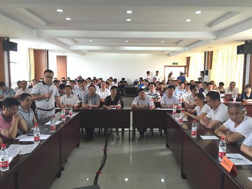 尚湖镇(2017-06-24)