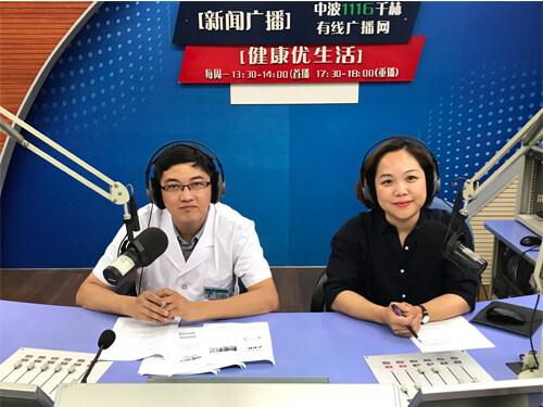 市二院李斌为大家介绍心肺复苏的重要以及实施方法(2017-08-07)